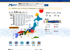 mapion.co.jp