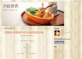 maplekitchenblog.blogspot.hk