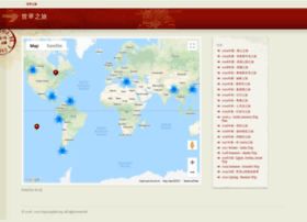 maplist.org