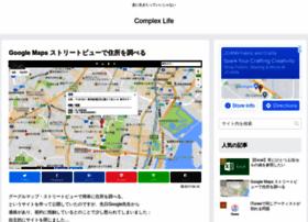 maps.arashichang.com