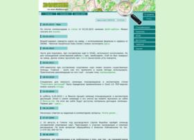 maps.obelarus.net