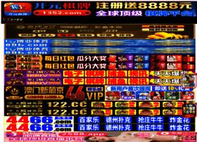 mapsofagra.com