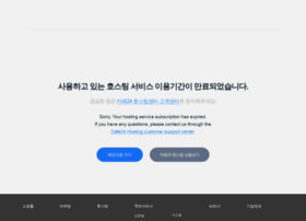 maque.co.kr