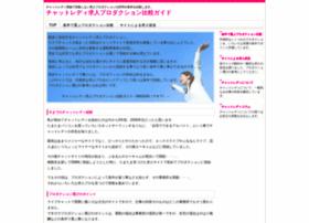 maquiachat.jp