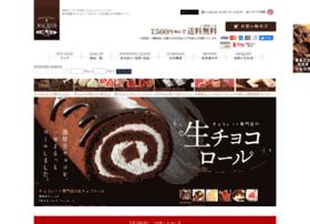 maquis.co.jp