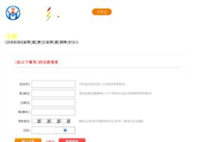 maquivap.com