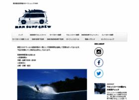mar-surf.jp