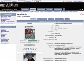 mara-warrior.33b.ru