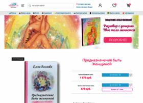 marafon2.valyaeva.ru