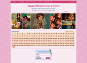 marafon3.valyaeva.ru
