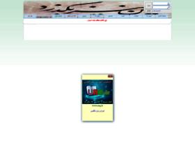 maral02.miyanali.com