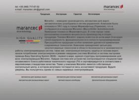 marantec-ukraine.com.ua