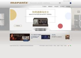 marantz.com.cn