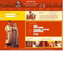 marathashivvivah.com