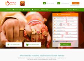 marathavadhuwar.com