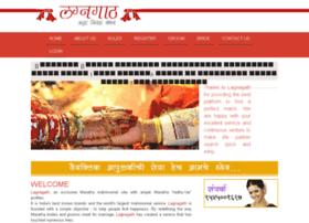 marathawedding.com