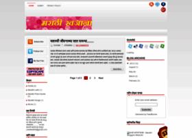 marathi-khazana.blogspot.in