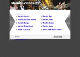 marathi-videos.com