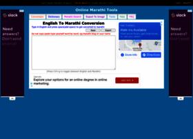 marathi.changathi.com