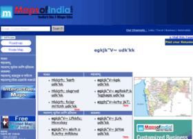 marathi.mapsofindia.com