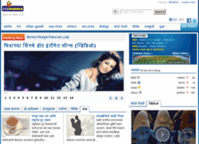 webdunia marathi