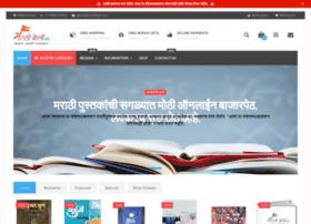 marathiboli.com