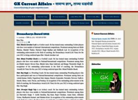 marathigk.wordpress.com