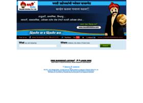 marathiinfoline.com