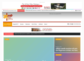 marathimoviemarketing.com