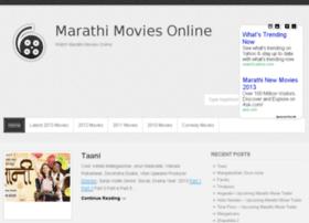 marathimoviesonline.in