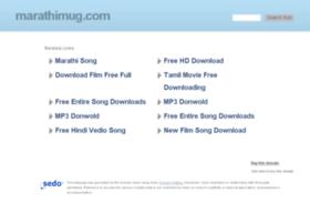 marathimug.com