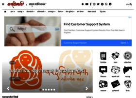 marathiportal.com