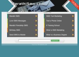 marathisms.com