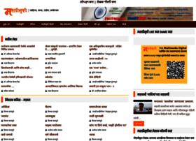 marathisrushti.com