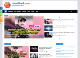 marathitadka.com