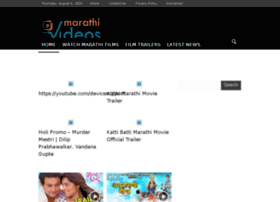 marathivideos.in