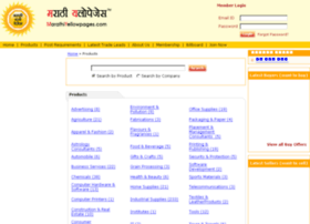 marathiyellowpages.com