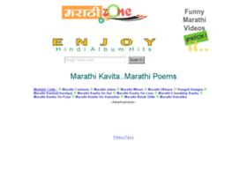 marathizone.com