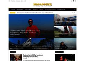 marathonec.ru