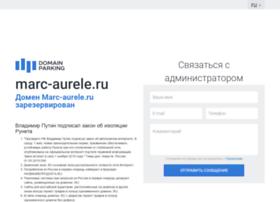 marc-aurele.ru