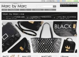 marcbymarc.net