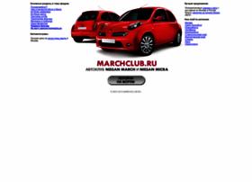 marchclub.ru