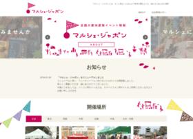 marche-japon.org