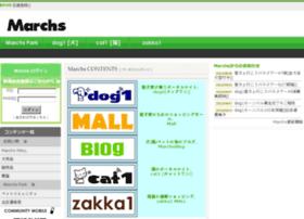 marchs.co.jp