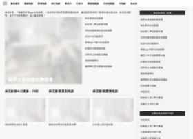 marcianodg.com