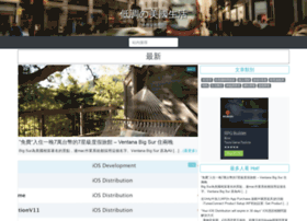 marcpov.com