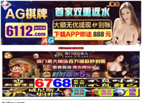 marcsjy.com