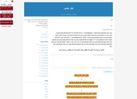 mardashob.blogfa.com