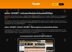 mardoo.net