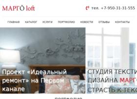 margo-kazan.ru